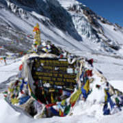 Thorong La Pass, Annapurna Circuit, Nepal Poster