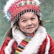 Tibetan Girl Poster