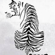 Tiger Animal Decorative Black And White Poster 4 - By  Diana Van Poster