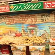 to market, to market Jerusalem Poster