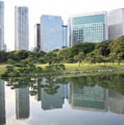 Tokyo Skyline Reflection Poster