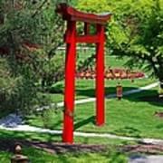 Torii Gate- Horizontal Poster