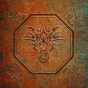 Tribal Dragon Head In Octagon With Dragon Chinese Characters Distressed Finish Poster