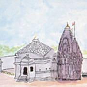 Trimbakeshwar Jyotirlinga Poster