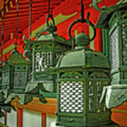 Tsuri-do-ro Or Hanging Lantern #0807-2 Poster