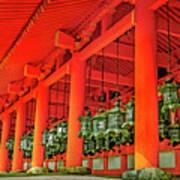 Tsuri-do-ro Or Hanging Lantern #0807-4 Poster