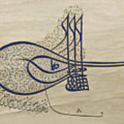 Tughra Of Suleiman The Magnificent Poster