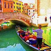 Venice Gondola Series #1 Poster