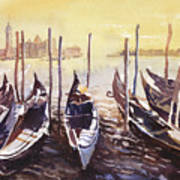 Venice Watercolor- Italy Poster
