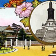 Vintage Japanese Art 10 Poster