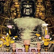 Vintage Japanese Art 24 Poster