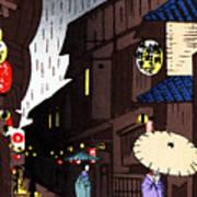 Vintage Japanese Art 26 Poster