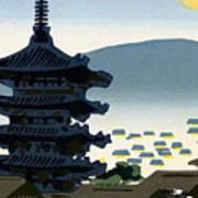 Vintage Japanese Art 9 Poster