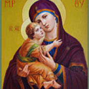 Virgin Of Silver Spring - Theotokos Poster