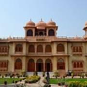 Visitors Wander Around Gardens Of Mohatta Palace Museum Karachi Sindh Pakistan Poster
