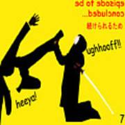 Vol 2 - 7 Poster