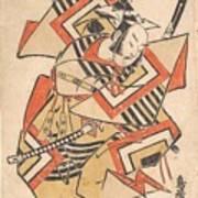 Wait A Moment  Torii Kiyotada  Japanese  Fl  Ca  1720  50 Poster