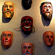 Wall Of Masks 2 Poster