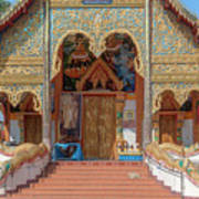 Wat Mae Faek Luang Phra Wihan Entrance Dthcm1876 Poster