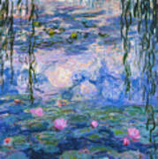 Water Lilies 1919 1 Poster
