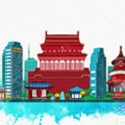 Watercolor Illustration Of Beijing Poster