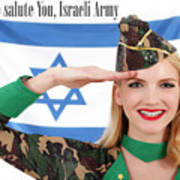 We Salute You Israeli Army Poster