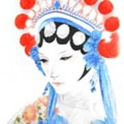 Woman From Chinese Opera With Tattoos -- The Original -- Asian Woman Portrait Poster