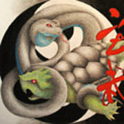 Xuan Wu Poster by Lauren Cawthron