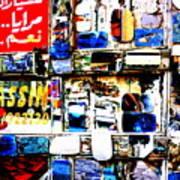 Yassin... A Beirut Glassmaker Poster