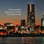 Yokohama At Dusk With Haiku Poster