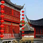 Yu Gardens - A Classic Chinese Garden In Shanghai Poster