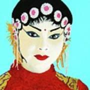 Zui Meili De Poster