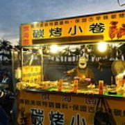 Street Vendor Cooks Grilled Squid Poster