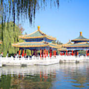 Beautiful Beihai Park, Beijing, China Photograph Poster