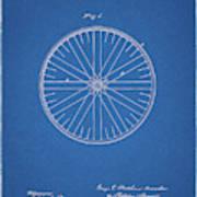 1885 Bicycle Wheel Patent Poster
