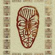 African Tribal Mask Expression 3 Poster
