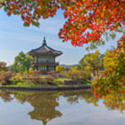 Autumn Of Gyeongbokgung Palace In Seoul Poster