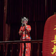 Chinese Opera Singer Onstage Poster