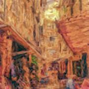 Corfu Town Street Scene Poster
