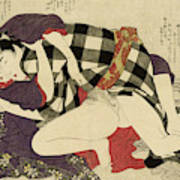 Courtesan With A Client, 1799 Poster