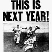 Daily News Front Page October 5, 1955 Poster