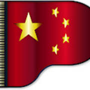 Grand Piano Chinese Flag Poster