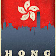 Hong Kong World City Flag Skyline Poster