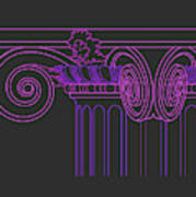 Ionic Capital Diagonal View Cropped 1 Poster