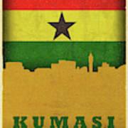 Kumasi Ghana World City Flag Skyline Poster