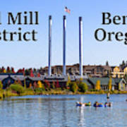 Old Mill District Bend Oregon Poster