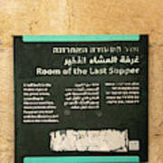 Room Of The Last Supper Poster