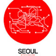 Seoul Red Subway Map Poster
