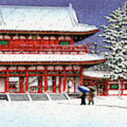 Snow In The Heianjingu Shrine - Digital Remastered Edition Poster