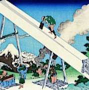 Top Quality Art - Mt,fuji36view-toutoumi In The Mountains Poster